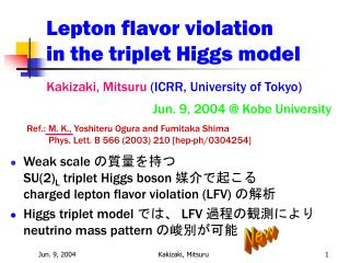 Lepton flavor violation  in the triplet Higgs model