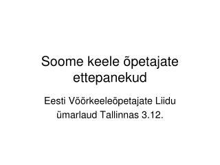 Soome keele õpetajate ettepanekud