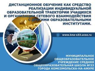 kna-s33.ucoz.ru