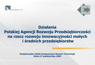 Świętokrzyska Giełda Kooperacyjna Nowych Technologii Kielce 27 października 2005