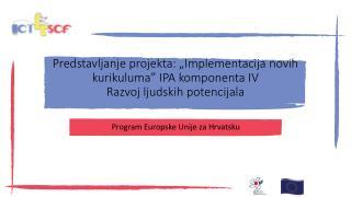 Program Europske Unije za Hrvatsku
