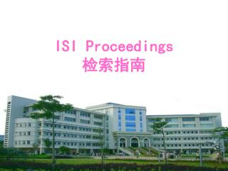 ISI Proceedings 检索指南