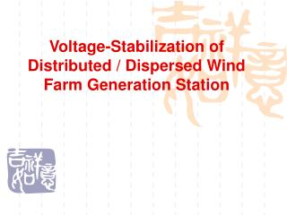 Voltage-Stabilization of Distributed