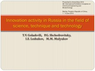 Innovation activity in Russia in the field of science, technique and technology