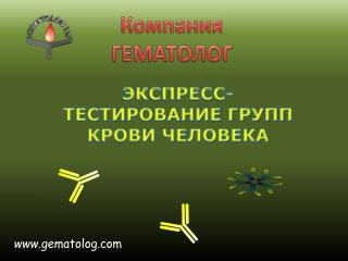 gematolog