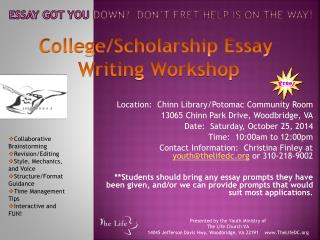 Essay Got You Down?  Don't Fret help is on the Way!