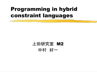 Programming in hybrid constraint languages