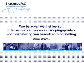 Wendy Brouwer