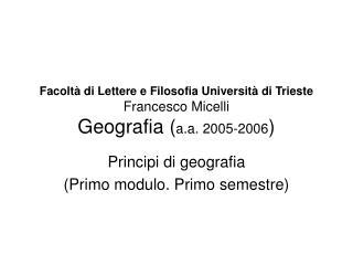 Principi di geografia  (Primo modulo. Primo semestre)