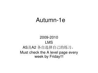 Autumn-1e
