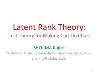 Latent Rank Theory: Test Theory for Making Can-Do Chart