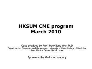 HKSUM CME program   March 2010