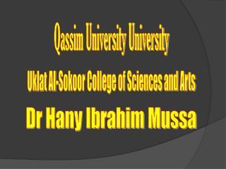 Qassim University University