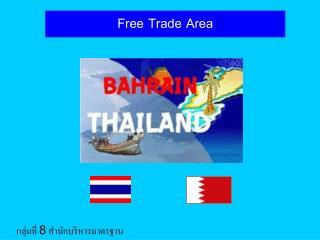 Free Trade Area