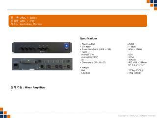 품   목 :  AMC + Series 모델명 :  AMC + 250P 제조사 : Australian Monitor