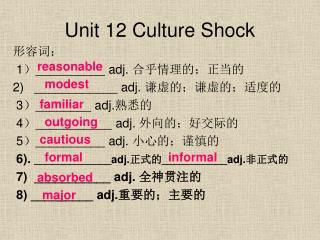 Unit 12 Culture Shock
