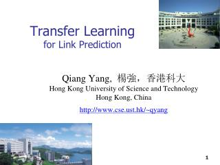 Transfer Learning for Link Prediction