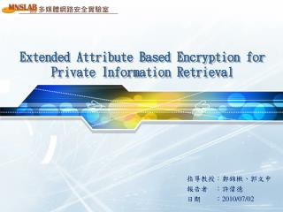 Extended Attribute Based Encryption for Private Information Retrieval