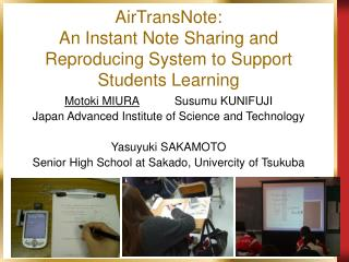 AirTransNote: An Instant Note Sharing and Reproducing System to Support Students Learning
