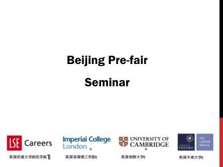 Beijing Pre-fair Seminar
