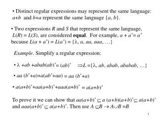 Example.  Simplify a regular expression: