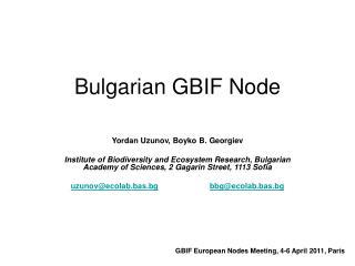 Bulgarian GBIF Node