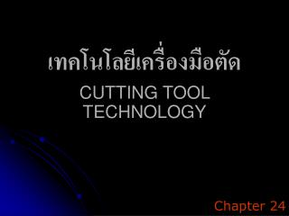?????????????????????? CUTTING TOOL TECHNOLOGY
