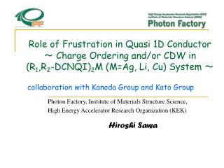 Photon Factory, Institute of Materials Structure Science,