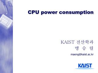 CPU power consumption