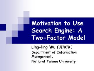 Motivation to Use Search Engine: A Two-Factor Model