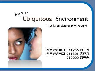 Ubiquitous   Environment