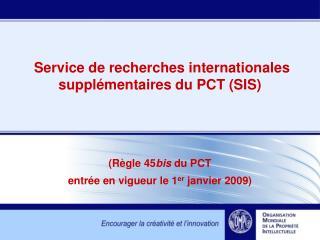 Service de recherches internationales supplémentaires du PCT (SIS)