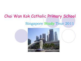 Chai Wan Kok Catholic Primary School