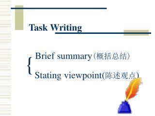 Task Writing