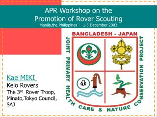 APR Workshop on the  Promotion of Rover Scouting Manila,the Philippines ・ 1-5 December 2003