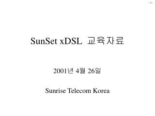 SunSet xDSL   ????