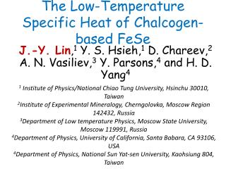 The Low-Temperature Specific Heat of Chalcogen-based FeSe