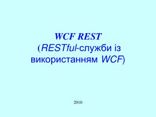 WCF REST  ( RESTful -?????? ?? ?????????????  WCF )