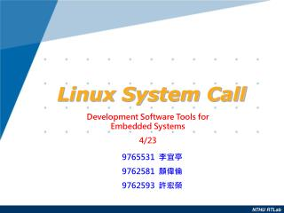 Linux System Call