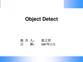 Object Detect