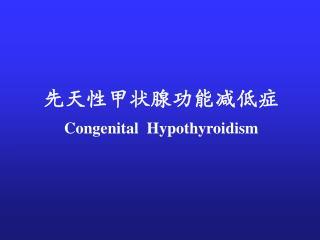 ??????????? Congenital  Hypothyroidism