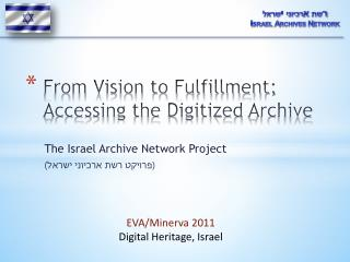 From  Vision to Fulfillment;  Accessing  the Digitized  Archive