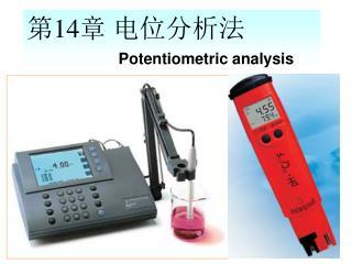 第 14 章 电位分析法 Potentiometric analysis