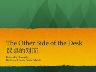 The Other Side of the Desk 课桌的对面