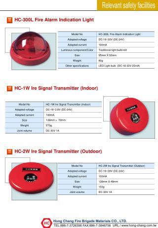 HC-1W Ire Signal Transmitter (Indoor)