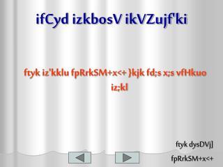 IfCyd izkbosV ikVZujfki