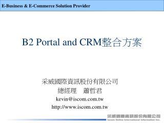 B2 Portal and CRM ????