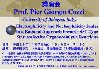 Prof. Pier Giorgio Cozzi (University of Bologna, Italy)