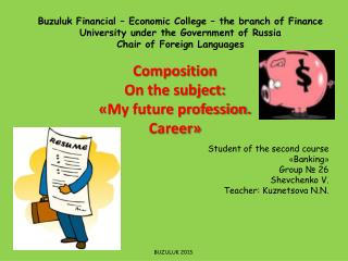Composition On the subject: «My future profession. Career»
