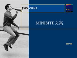 PMG CHINA
